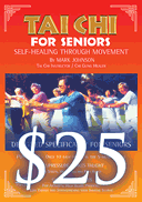 Tai Chi for Seniors DVD Front Cover